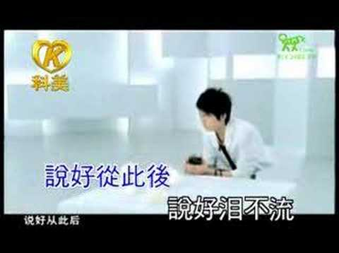 Ma Tian Yu- Gai Si De Wen Rou