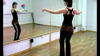Восточные танцы - Урок 3 -