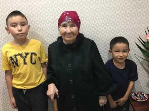 бабушка и дедушка 1 Б