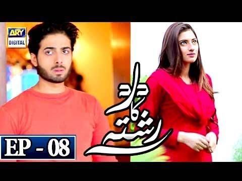 Dard Ka Rishta - Episode 8 - 29th March 2018 - ARY Digital Drama
