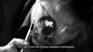 The Art House Global Presents Photographer CHRIS CALVET