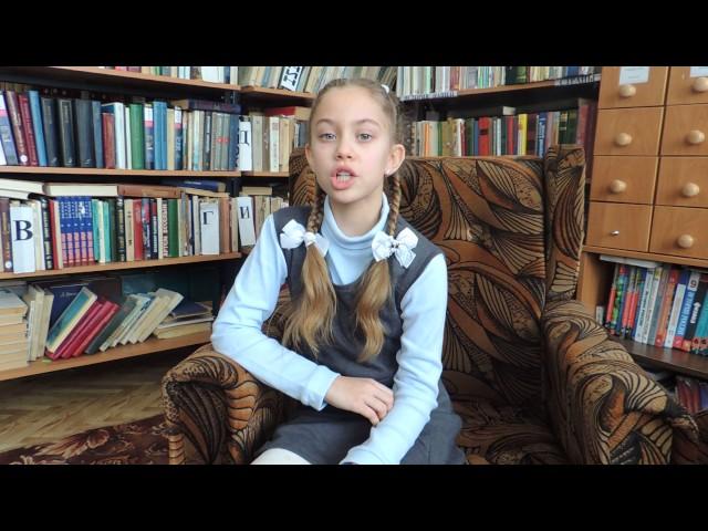 Изображение предпросмотра прочтения – АринаКоваленко читает произведение «Ничего не понимают» В.В.Маяковского
