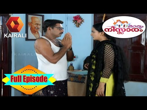 Karyam Nissaram | 24th May 2017 | Full Episode