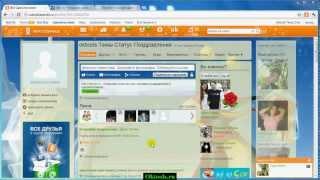 OkTools.ru - Статусы, Поздравления, Темы odnoklassniki.ru