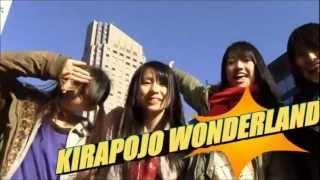 KIRAPOJO WONDERLAND 5thシングル 2013.4.14発売! 2013年6月9日東京キ...