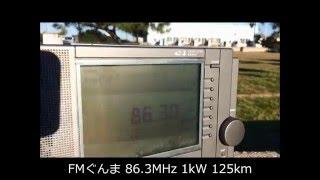 Eton E1XM - FM放送受信@千葉県木更津市富士見