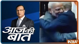 Aaj Ki Baat with Rajat Sharma | June 13, 2019
