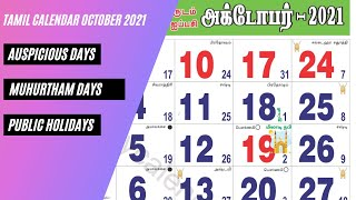 Tamil Calendar October 2021   Holidays, Muhurtham, Auspicious Date & More screenshot 3