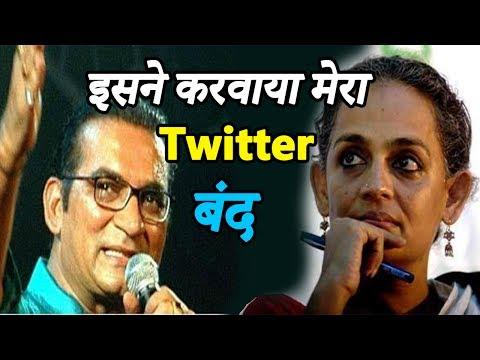 Abhijeet Bhattacharya Blames