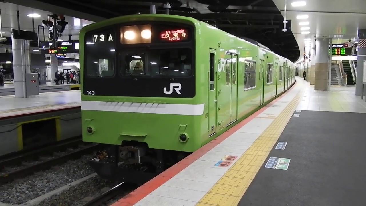【SONY FDR-AX40】【JR西日本/新大阪站拍攝國鐵201系電車測試最大焦 ...