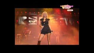 Sarah Connor - Schau Nicht Weg Open Air Live 2007