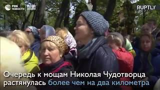 Очередь к мощам Николая Чудотворца растянулась более чем на два километра