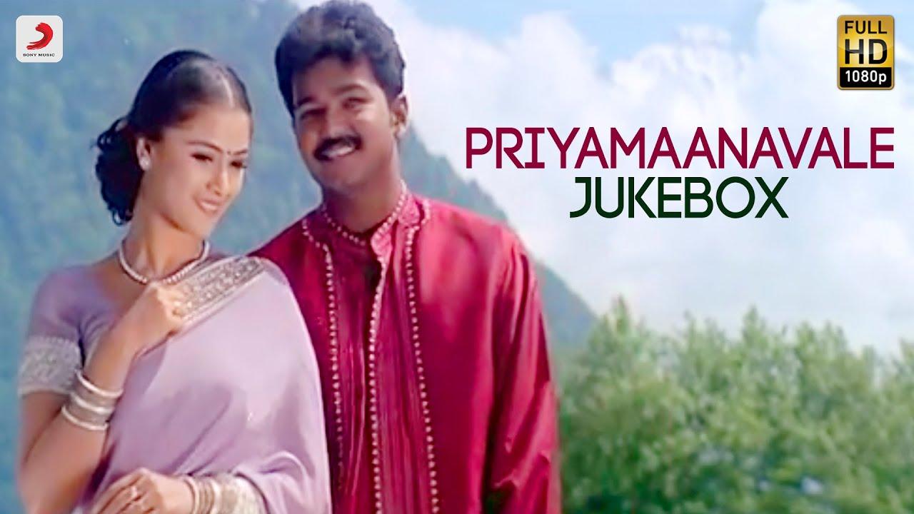 Priyamaanavale - Jukebox   Thalapathy Vijay Tamil Songs   Vijay Love Songs