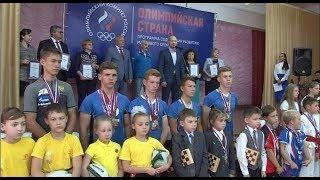 Вручение омским школам спортивного инвентаря в рамках программы ОКР «Олимпийская страна»