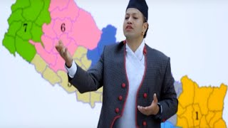 Desh Rohirahechha - K.C. Raja Ft. Gurudev Kamait | New Nepali National Song 2015