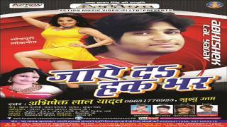 Video Jaye Da Hak Bhar || Jaye Da Hak Bhar || Abhishek Lal Yadav, Khushboo Uttam download MP3, 3GP, MP4, WEBM, AVI, FLV Juli 2018