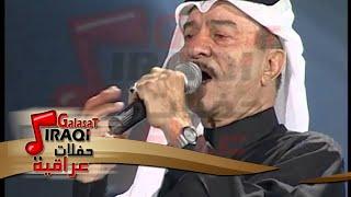 ياس خضر  عمر وتعدا الثلاثين  2019