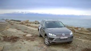 Volkswagen Touareg Experience - экспедиция по горной Киргизии 2016(Volkswagen Touareg Experience - экспедиция по горной Киргизии 2016. Volkswagen Touareg давно уже не нуждается в том, чтобы доказывать..., 2016-02-18T17:20:42.000Z)