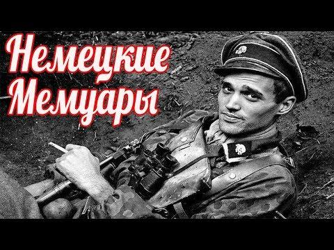 Под Москвой русские