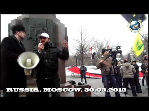 Hands off Syria rally in Moscow 30 march 2013