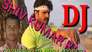 Kauna Devta ke garhal Sawar Ho Bhojpuri song DJ mixing sikhne ke liye Sampark Kare mobile numbe SHIV