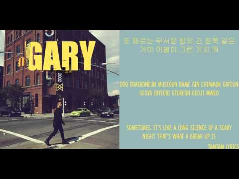 Get Some Air  Gary Leessang X Miwoo Lyrics Han,Rom,Eng