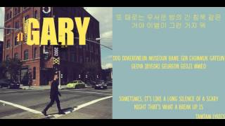 Cover images Get Some Air - Gary (Leessang) X Miwoo Lyrics [Han,Rom,Eng]
