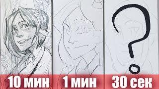 10 мин 1 мин 30 сек - ЧЕЛЛЕНДЖ\Art Challenge