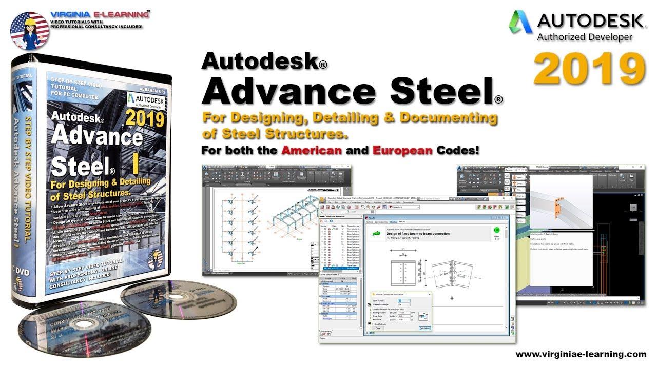Advance Steel 2019 Tutorial | Designing & Detailing of Steel Structures