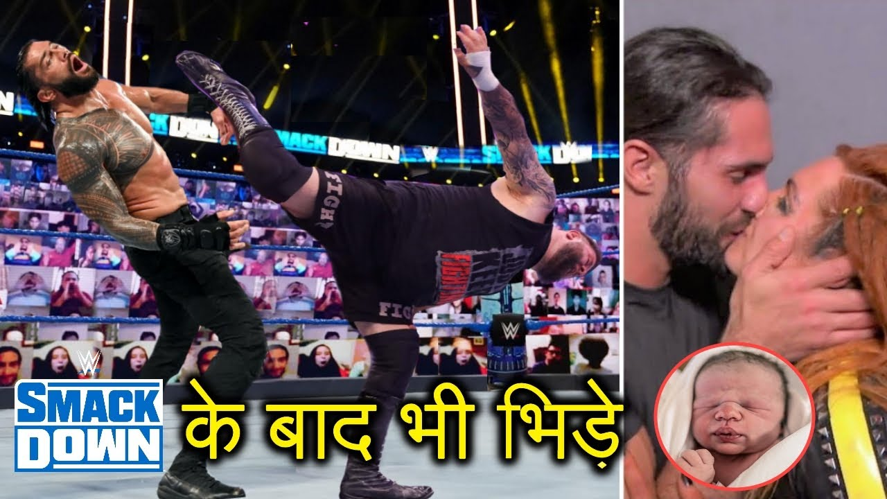 Kevin Owens Attack Roman reigns & his Family - Seth Rollins Unborn Child Update? WWE Smackdown 2020