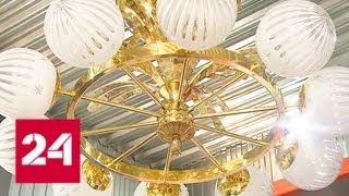 Реставрация Северного речного вокзала: мастера воссоздадут исторические светильники - Россия 24