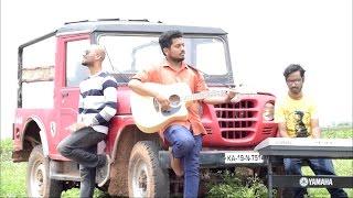 Dhal Jaun Main   Cover   Unseen Artists   Rustom  