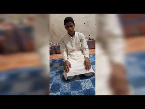Beautiful  qirat  surah fatiha