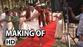 The Making of Gori Tere Pyaar Mein - Part 1 (2013) HD