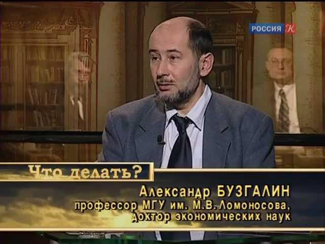"""""""Что делать?"""" Ленин: политический гений или авантюрист?"""