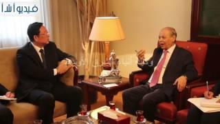 بالفيديو : السفير احمد بن حلى  يلتقى بالوفد الصينى برئاسة لى تشنغون