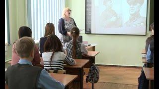 В школах Ельца прошёл единый урок мужества, посвященный 120-летию со дня рождения маршала Жукова