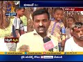 Tummalapalle uranium mine | Villagers Facing Problems With Factory Air Pollution