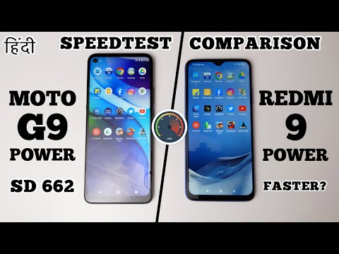 Redmi 9 Power v/s Moto G9 Power Speedtest Comparison! Fastest Phone Under 12k? | SD 662