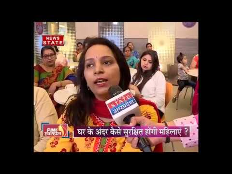 Pink Express : Anti Romeo Squad and women safety