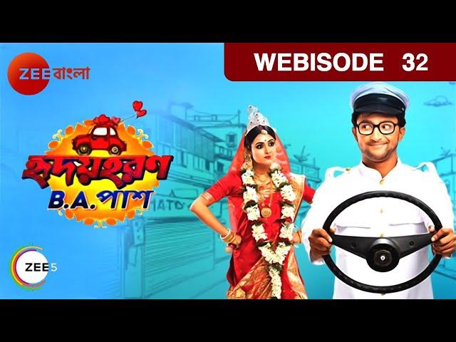 Hridoyharan BA Pass | Bangla Serial - Webisode | EP - 32 | 20th Sept, 2018 | #ZeeBangla