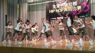 20160702-全港小學HipHop大賽