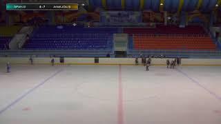 Прямая трансляция пользователя Хоккей Shymkent