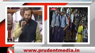 CLEAR EXAMS OR ELSE REPEAT STANDARD; NO MORE -NO DETENTION│Prudent Media
