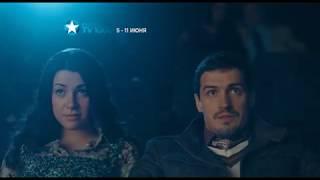 Неделя Кинотавра - промо фильма на TV1000 Русское кино