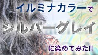 チャンネル登録お願いしますo(`ω´ )o 公式EGONページはこちらから http...