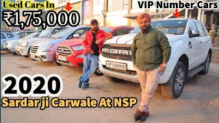 Second Hand Cars Starting From ₹1,75,000 Only | Ford Endeavour , Scorpio , Ecospots , I20 , | MCMR