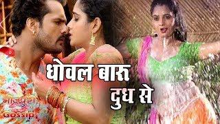 Khesari Lal new bhojpuri song Dhoval Badu Doodh se.mp3