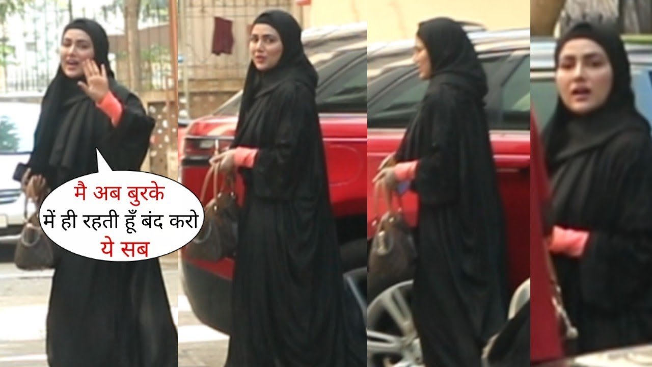 Sana Khan Hiding Face in Burqa from Media after Leaving Bollywood Industry, Following Islamic Rules