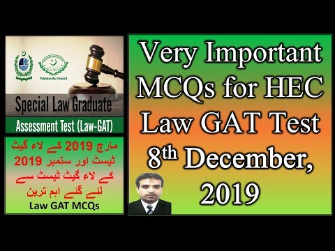 very-important-mcqs-of-hec-law-gat-tests-september-2019-and-march-2019-لاء-گیٹ-ایم-سی-کیوز